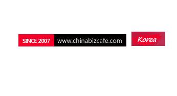2007-2020 중국창업카페